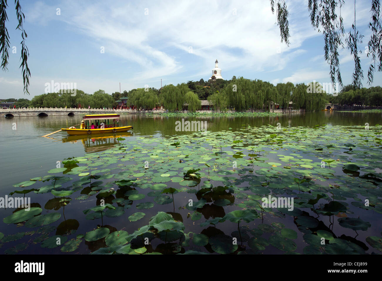 Beihai Park, Beijing Stock Photo