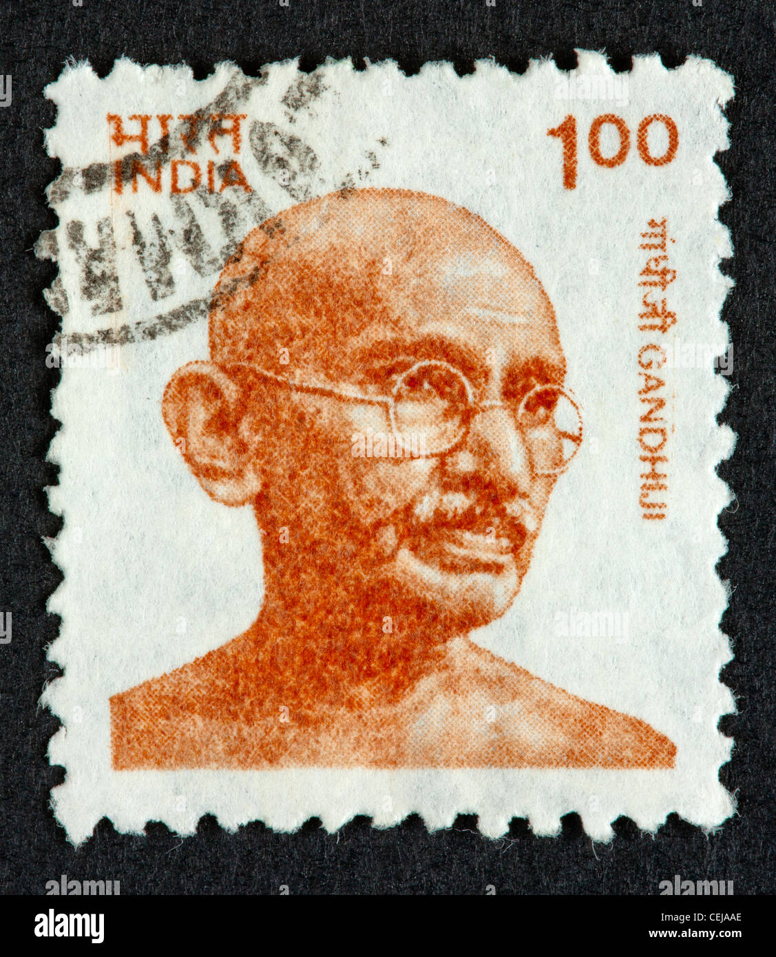 Indian postage stamp - Stock Image