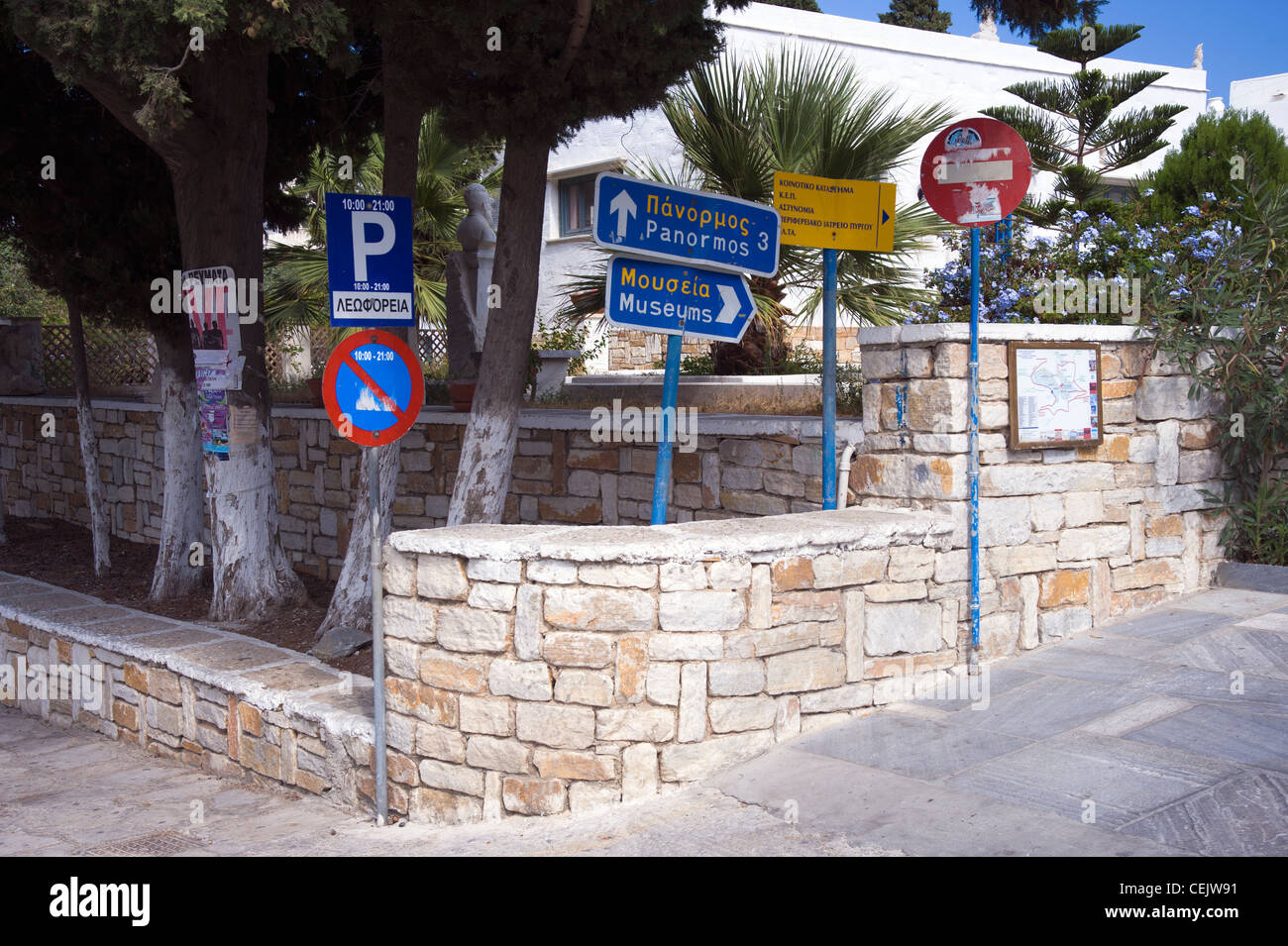 Traffic signs in the village of Pyrgos, on the Greek Cyclade island of Tinos. - Stock Image