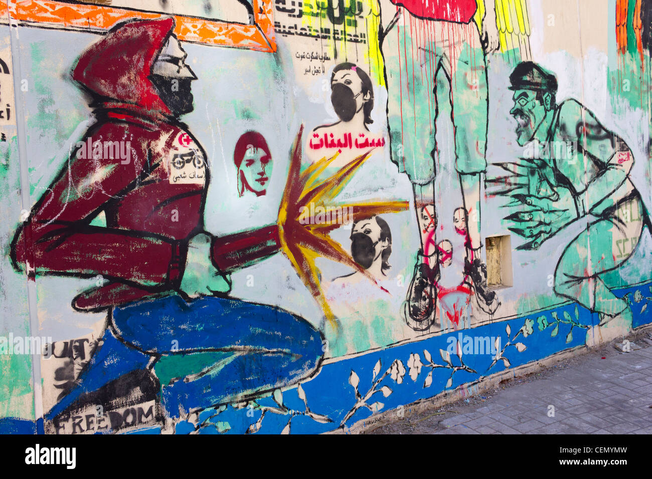 wall painting of revolutionary fighter attacking soldier, Mohamed Mahmoud street, near Tahrir Square, Cairo, Egypt Stock Photo