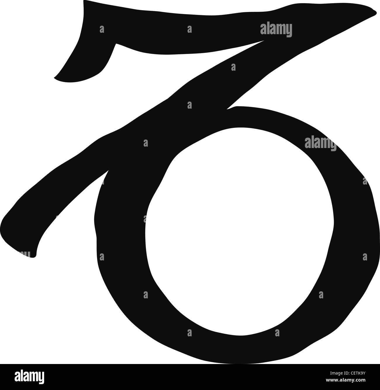 Capricorn Sign Black And White Stock Photos Images Alamy