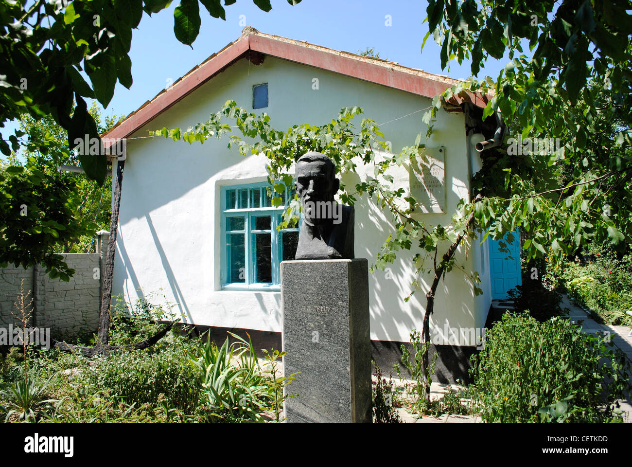 Ukraine. Autonomous Republic of Crimea. Feodosiya. Alexander Grin (1880-1932). Russian writer. House-Museum. Exterior. - Stock Image