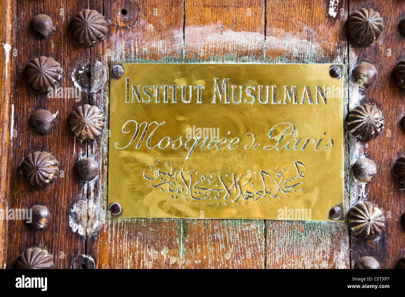 Brass Door Plaque High Resolution Stock Photography And Images Alamy