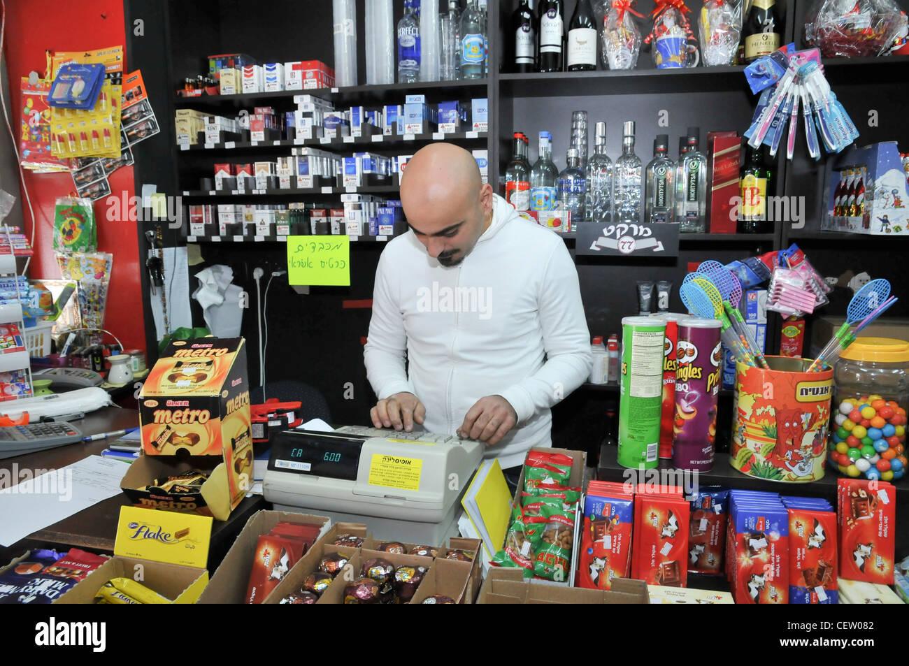 Israel, Haifa, Grocery Shop - Stock Image