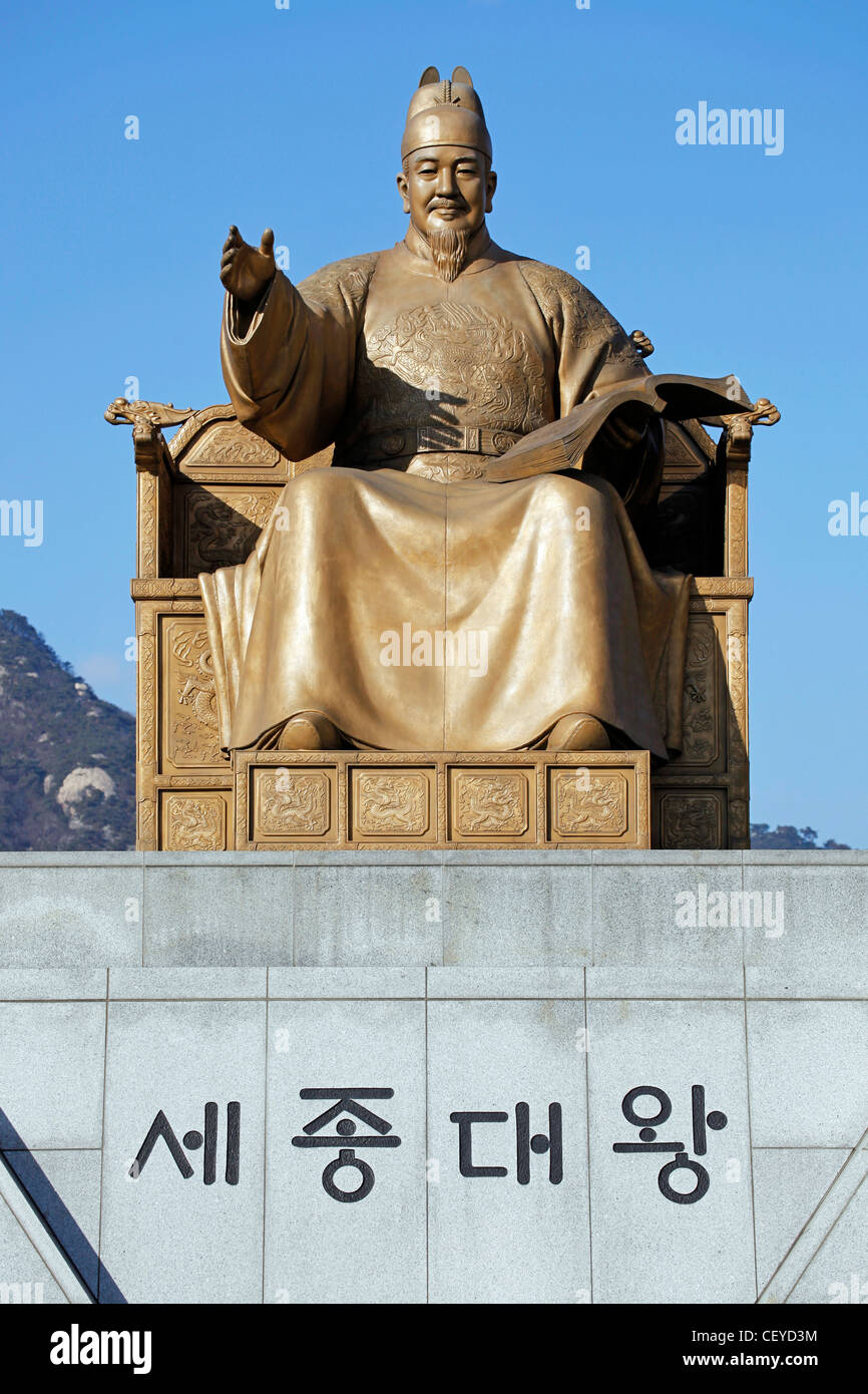 Golden statue of King Sejong Dae Wang the Great in Jongno-Gu in Seoul, South Korea Stock Photo