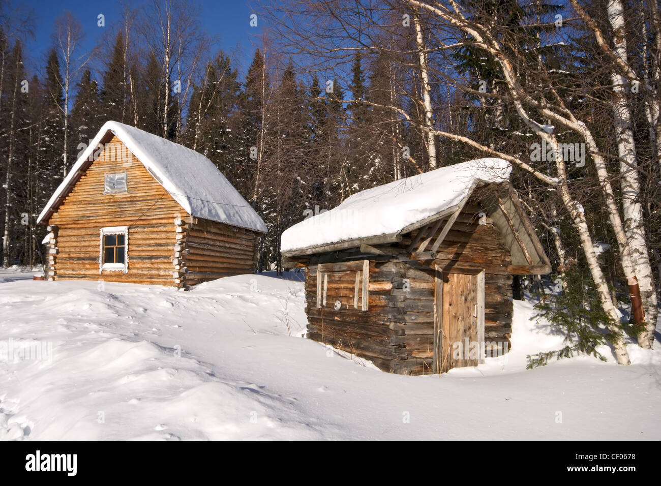 Tourist shelter Taganay. National park Taganay. South Ural mountains. Taiga. Siberia. Russia. - Stock Image