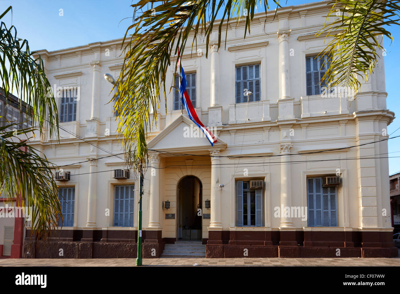 National Museum of Fine Arts (Museo Nacional de Bellas Artes), Asuncion, Paraguay - Stock Image