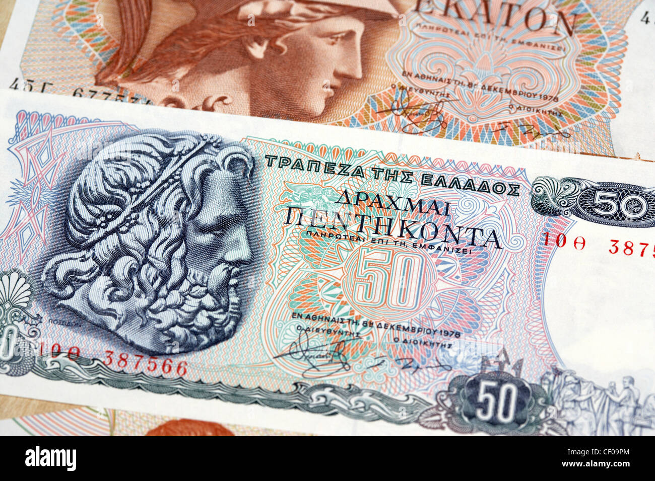 greek drachma banknotes - Stock Image
