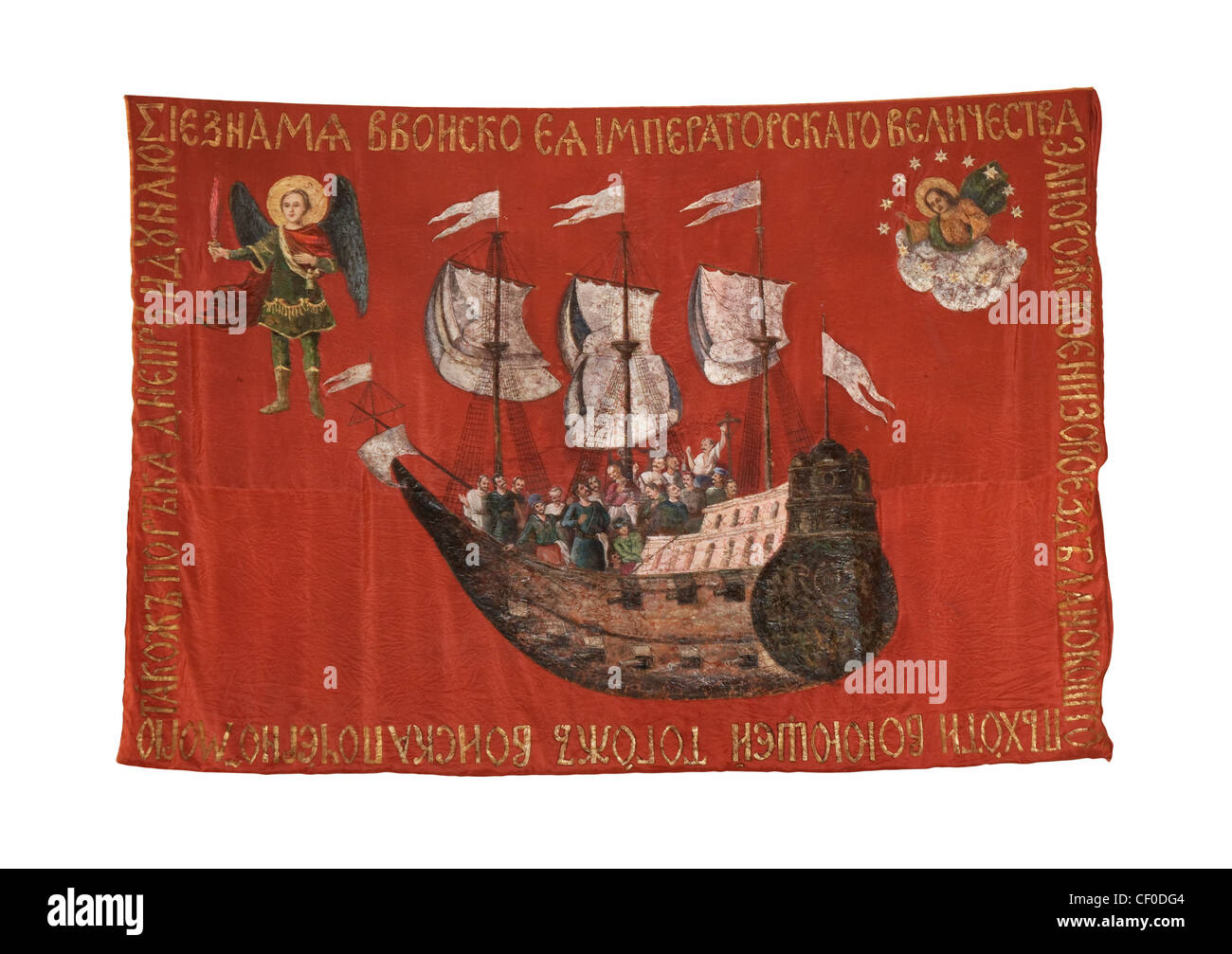Military banner of Ukrainian Cossacks, 17th century - Stock Image