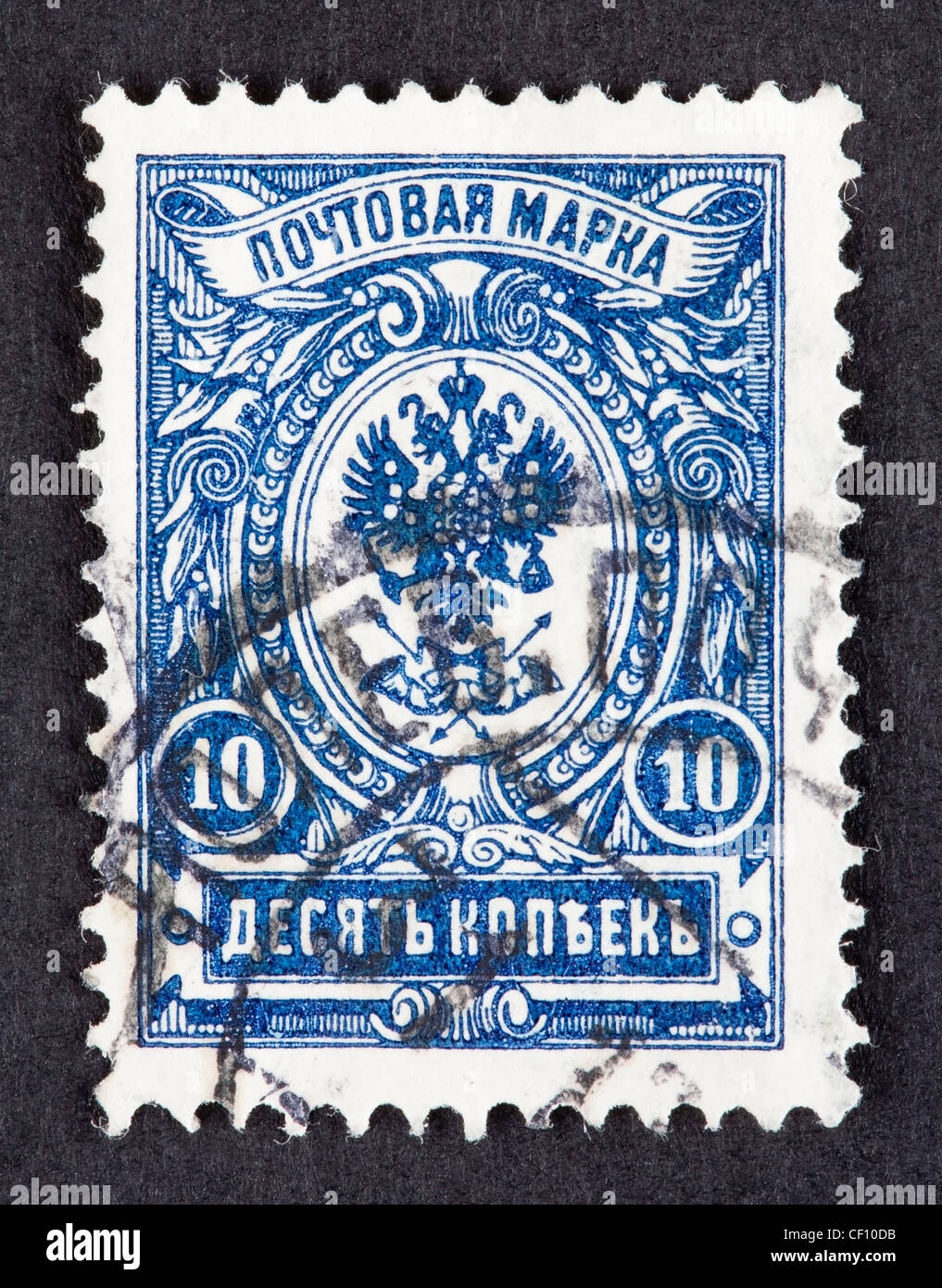 Old Russian Postage Stamps Stock Photos & Old Russian