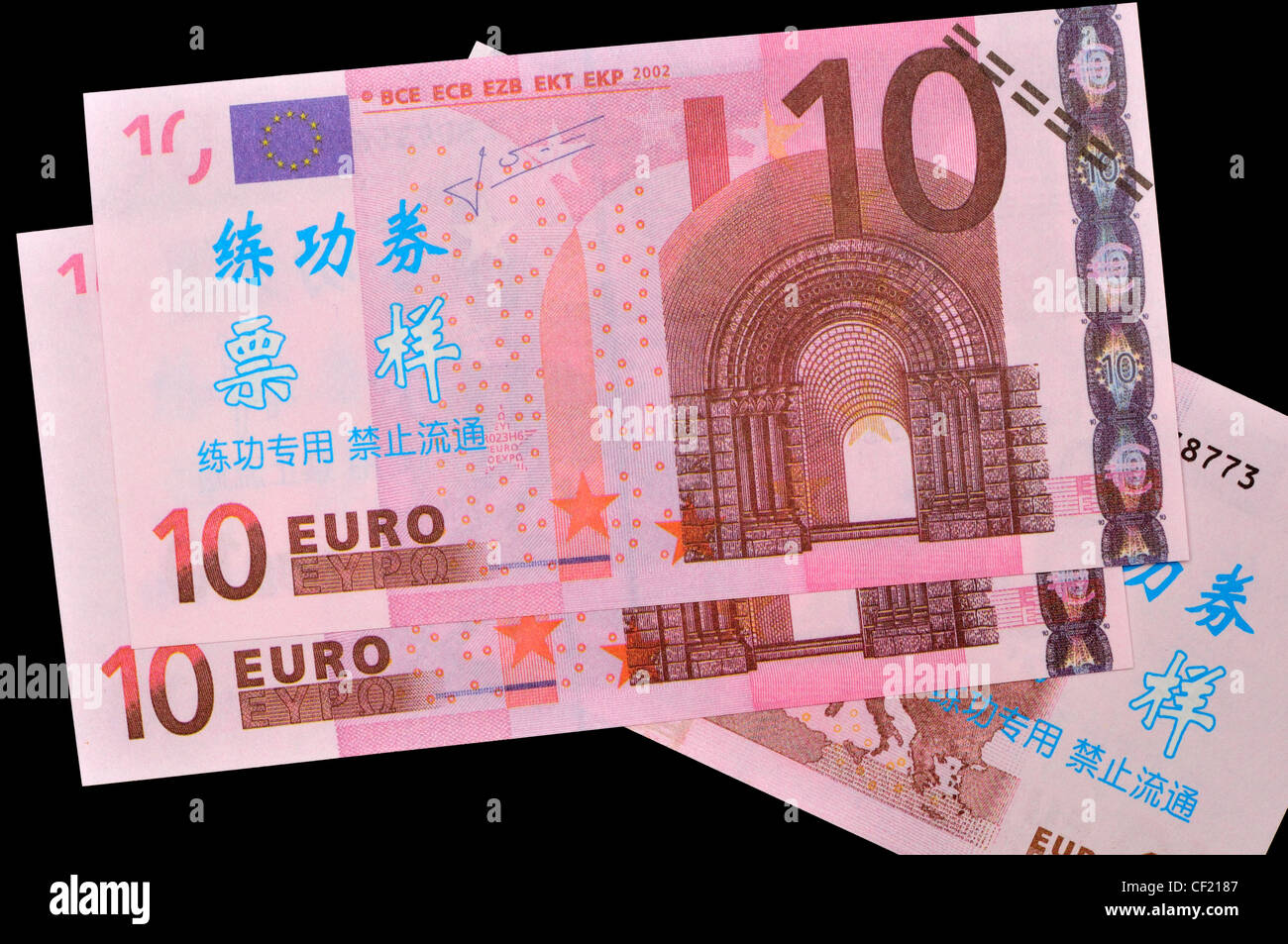Test banknotes used for training in Chinese Banks. 10 Euros - Stock Image