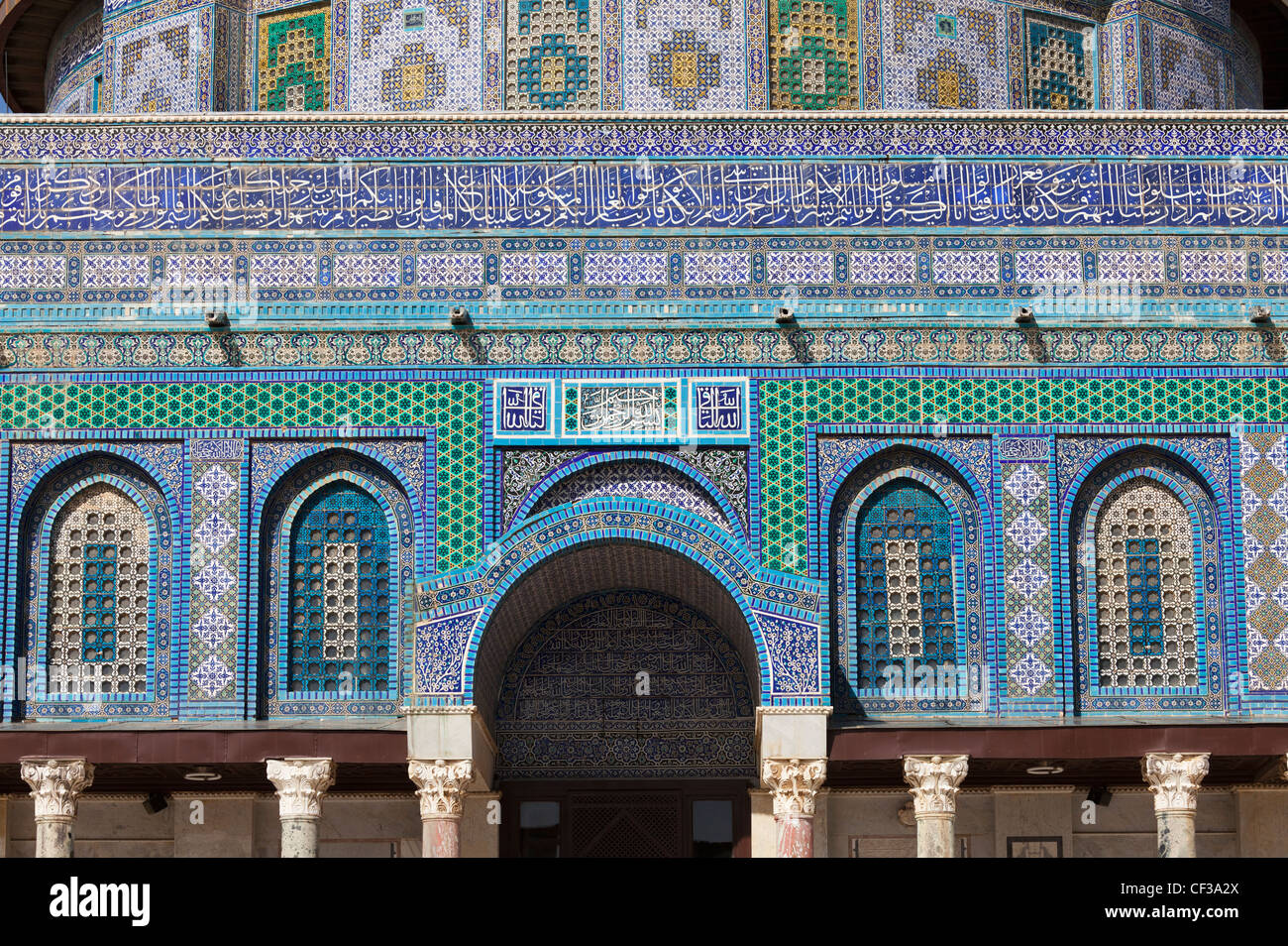 Israel, Jerusalem, Dome of the Rock mosque Stock Photo