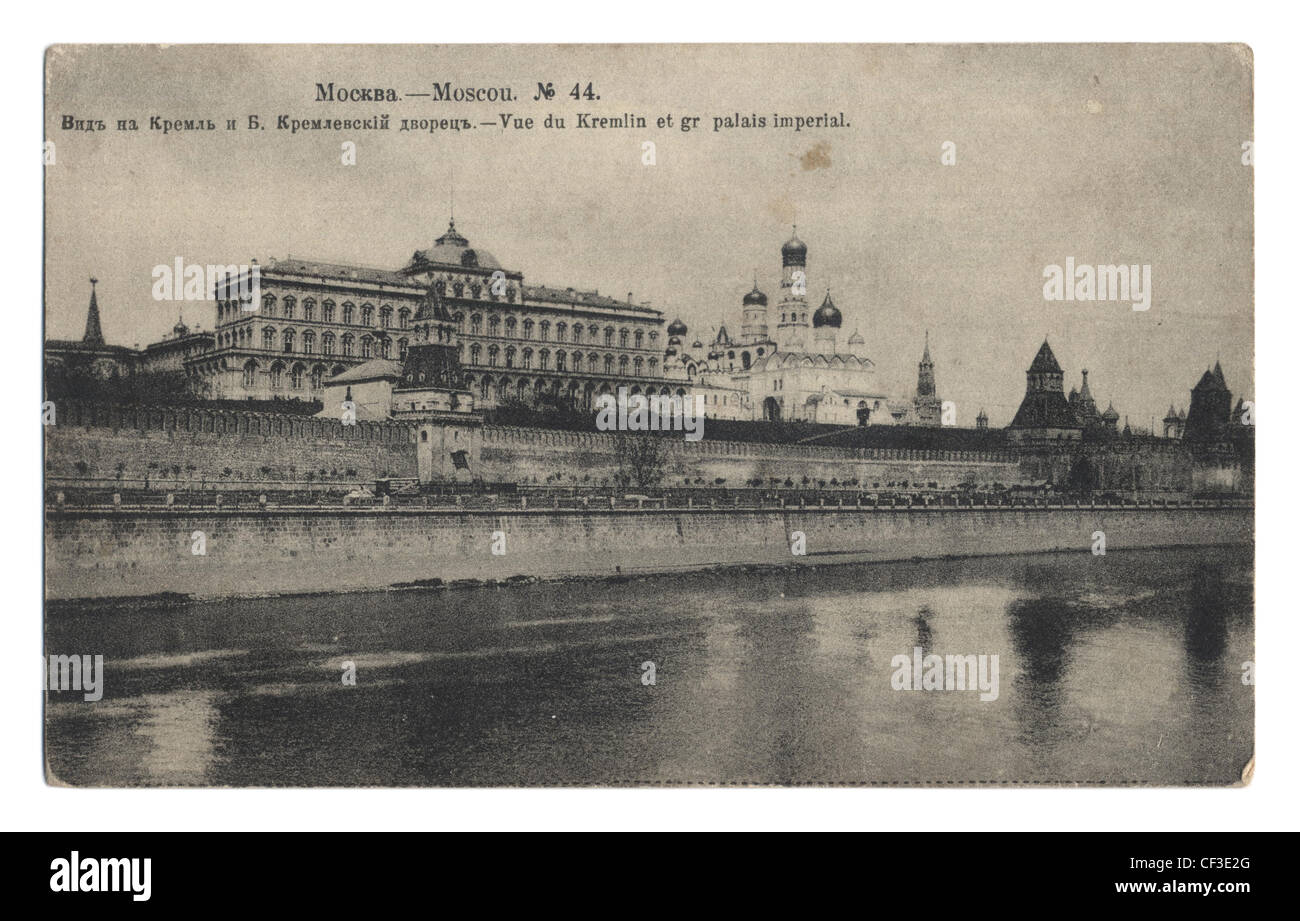 Old post card with the image of Kremlin and Kremlin palace - Stock Image