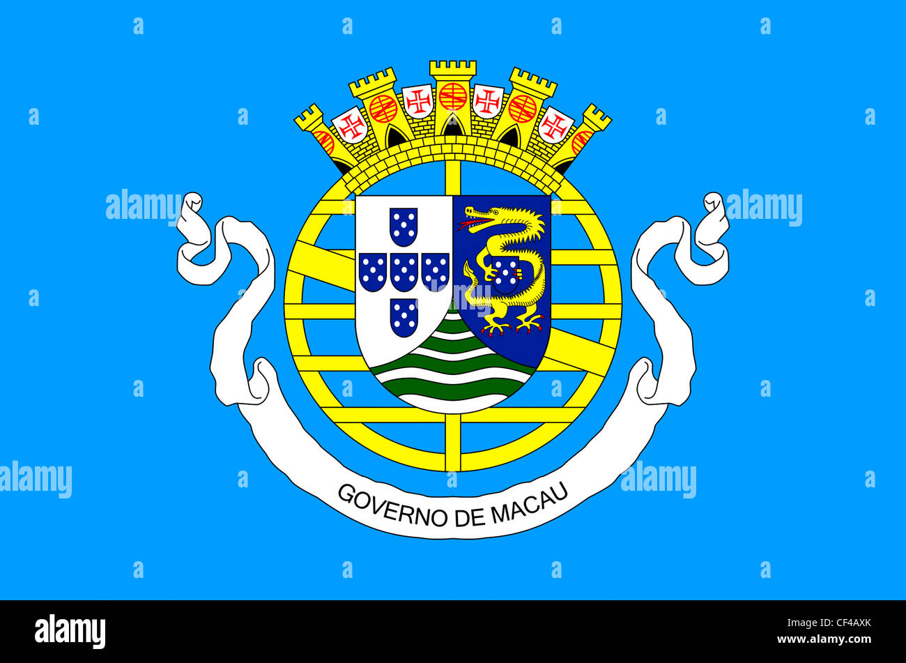 Flag of the Government of Portuguese Macau 1976 to 1999. - Stock Image