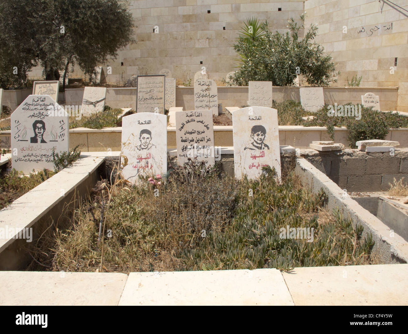 Palestine, West bank,Deishie Refuges Camp,martyr Cemetery Stock Photo