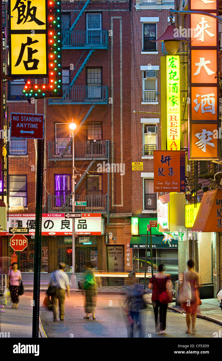 Pell Street In Chinatown New York City Displays Colorful Signs For Stock Photo Alamy