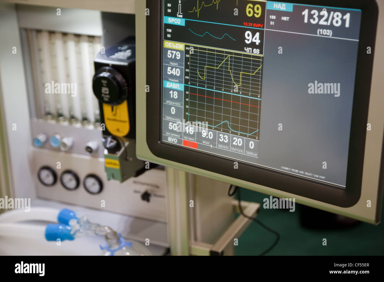 Resuscitation, system anapnotherapy. Monitor with health data based. - Stock Image