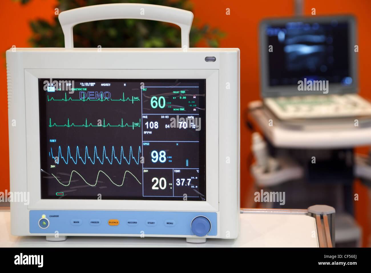 Cardiac Monitor with Vital Signs: EKG, Pulse Oximetry, Blood Pressure - Stock Image