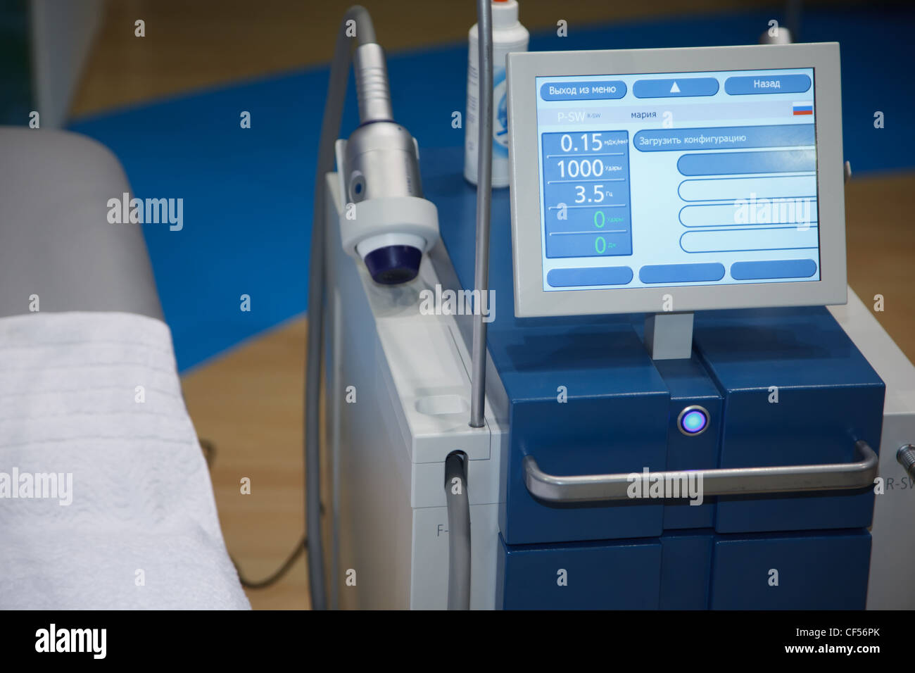 Medical Equipment ultrasound scanning. Diagnosis of pregnancy. - Stock Image
