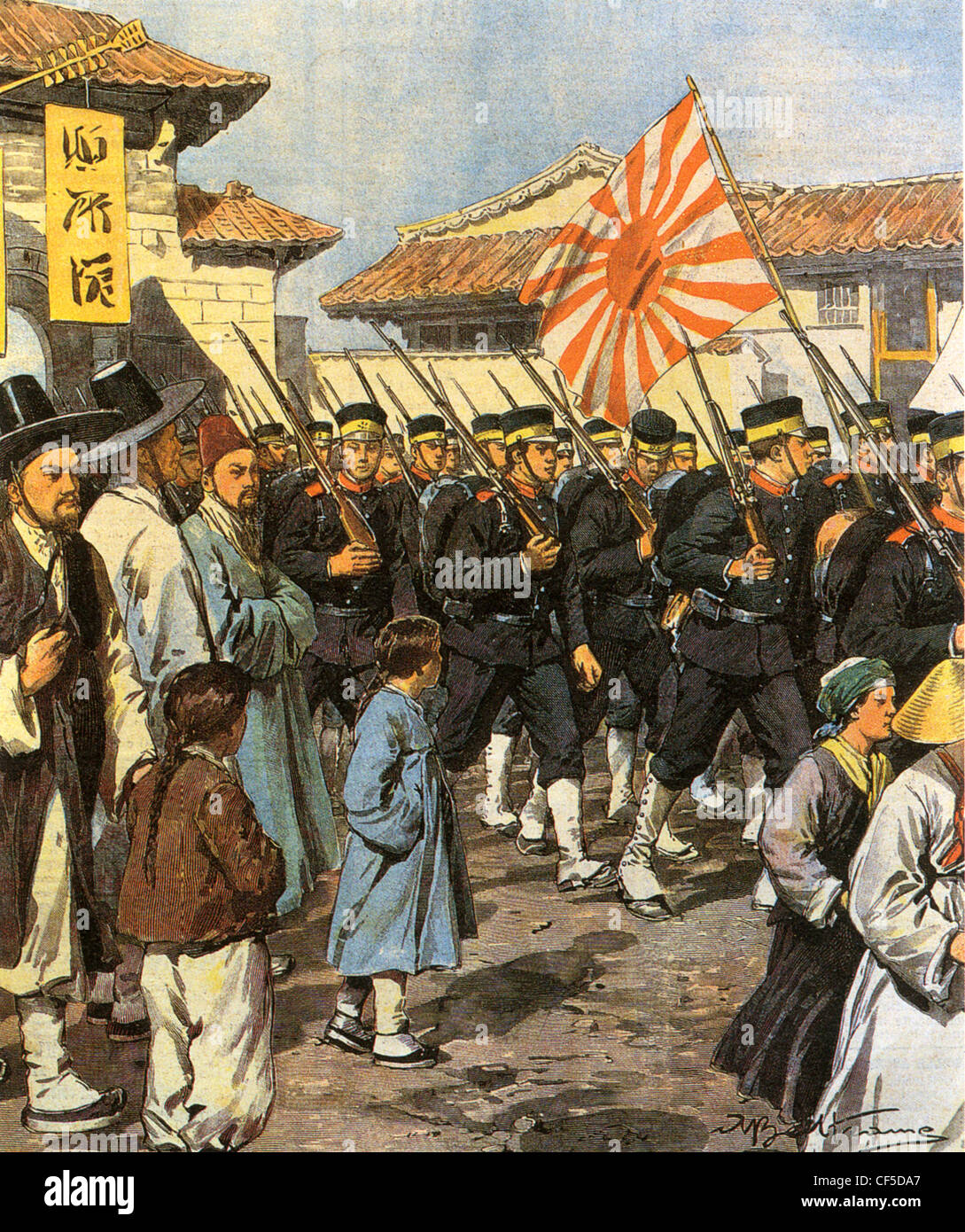 RUSSO-JAPANESE WAR - Japanese naval troops land in Korea in 1904 - Stock Image