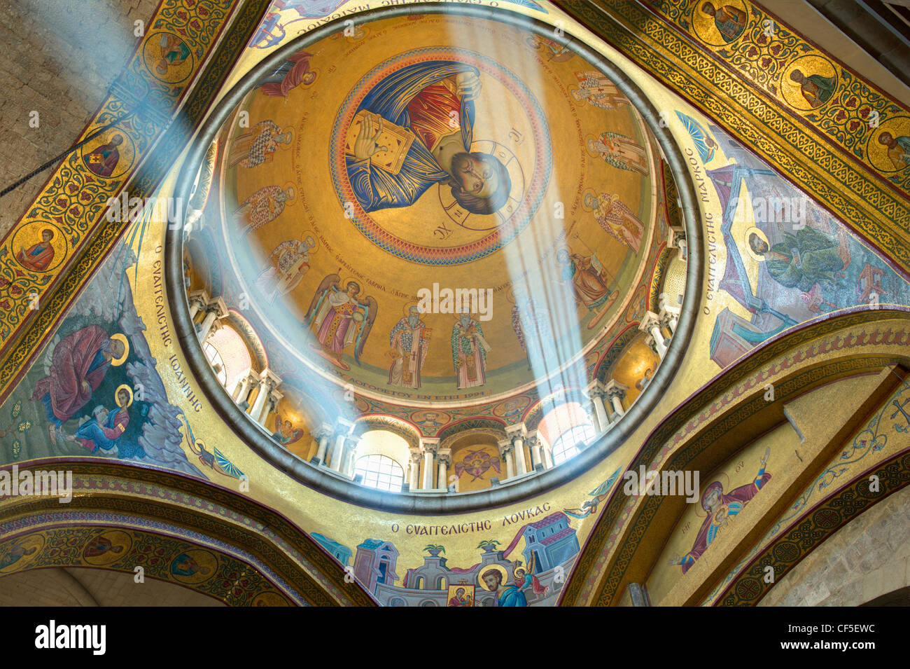 The dome of the Catholicon which the church at the center of the Church of the Holy Sepulchre in Jerusalem, Israel. - Stock Image