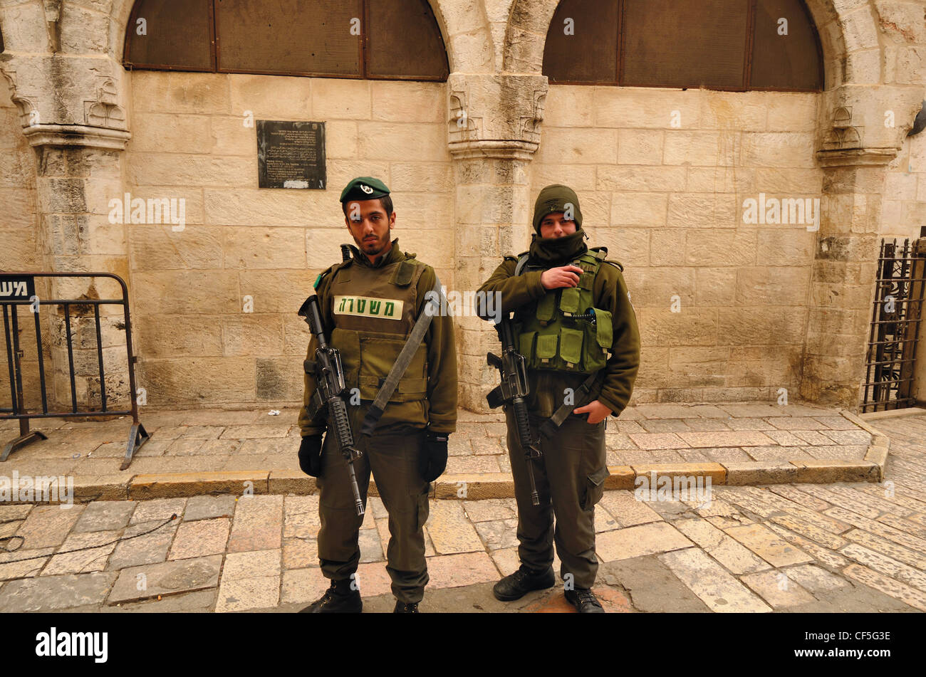 Members of the Israeli Border Police in the old city of Jerusalem, Israel. - Stock Image