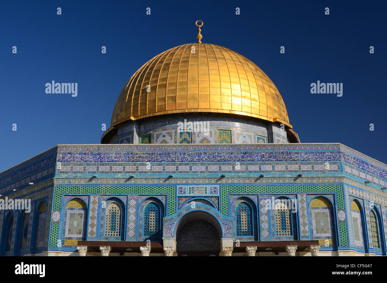 Dome of the Rock in Jerusalem, Israel. - Stock Image