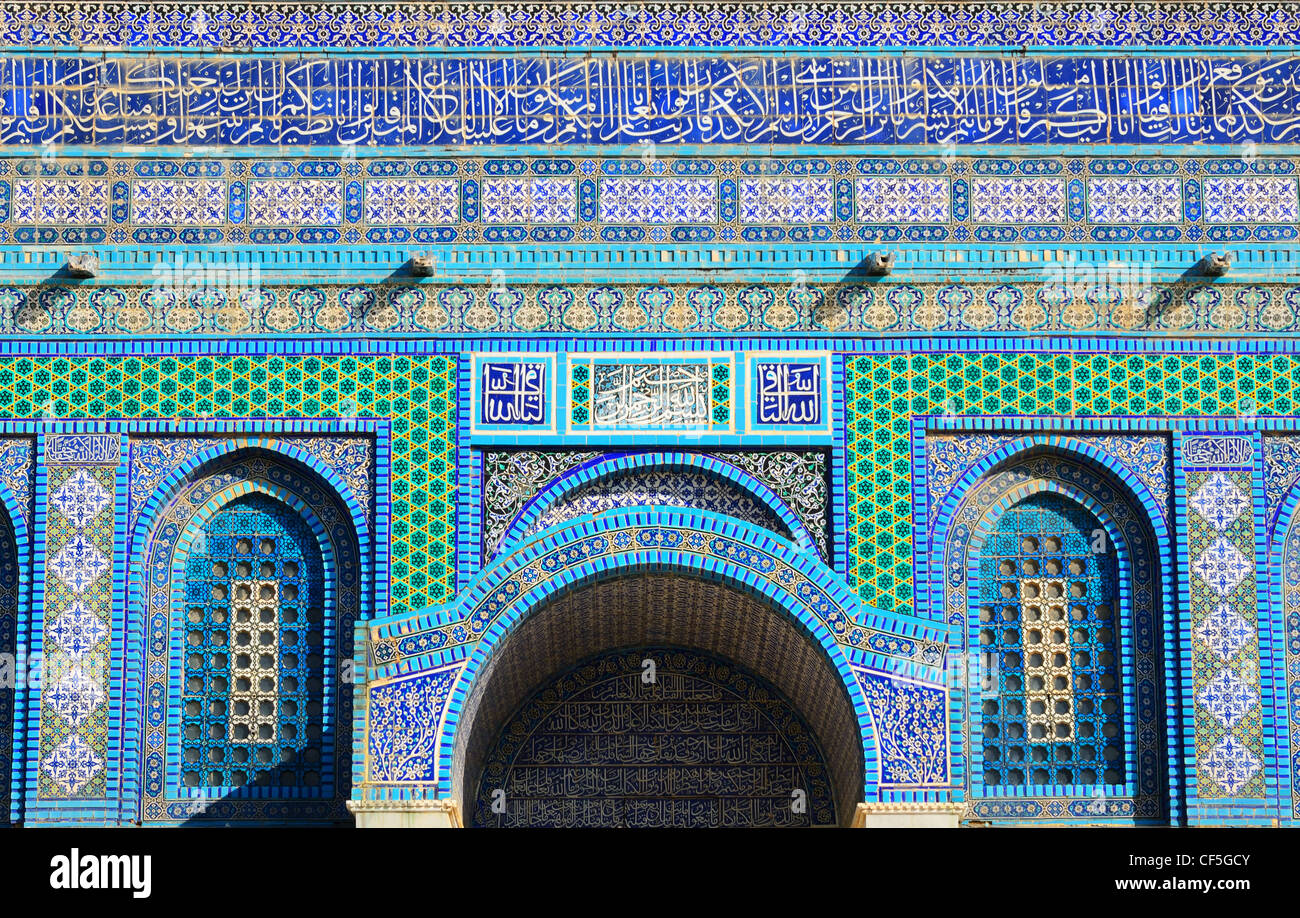 Detail of Dome of the Rock in Jerusalem, Israel. - Stock Image