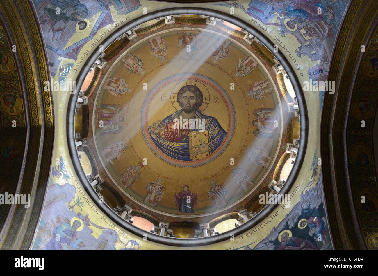 The dome of the Catholicon which is the church at the center of the Church of the Holy Sepulchre in Jerusalem, Israel. - Stock Image