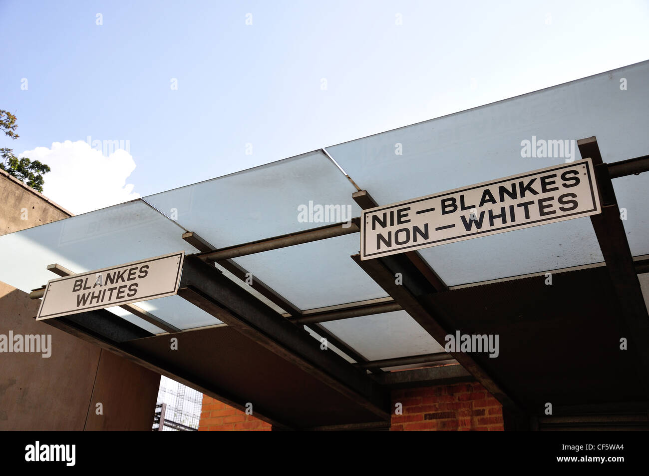 Whites and non-whites entrance to The Apartheid Museum, Johannesburg, Gauteng Province, Republic of South Africa - Stock Image