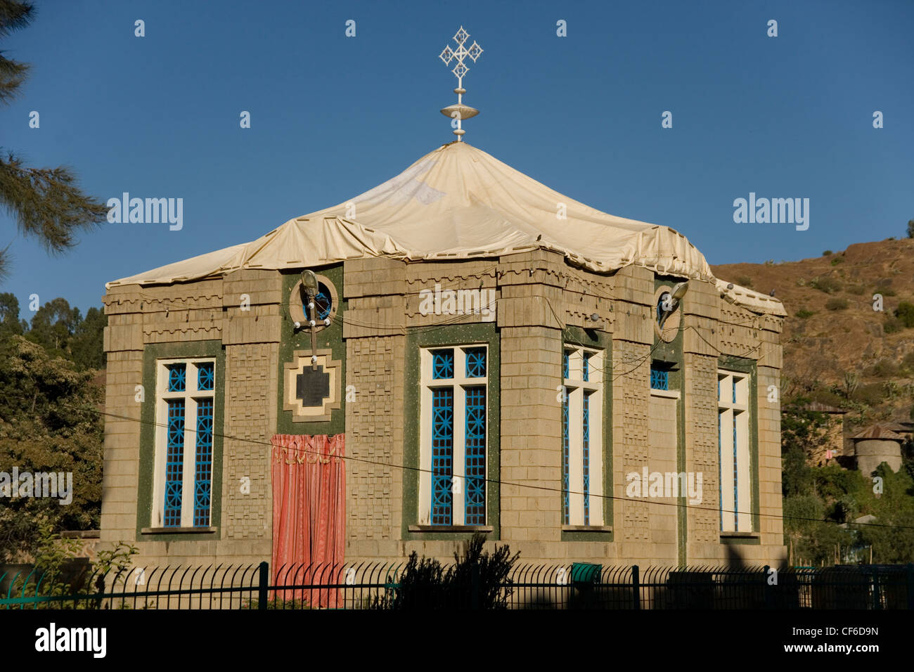Chapel containing the ark of the covenant in axum or aksum in stock chapel containing the ark of the covenant in axum or aksum in ethiopia publicscrutiny Images