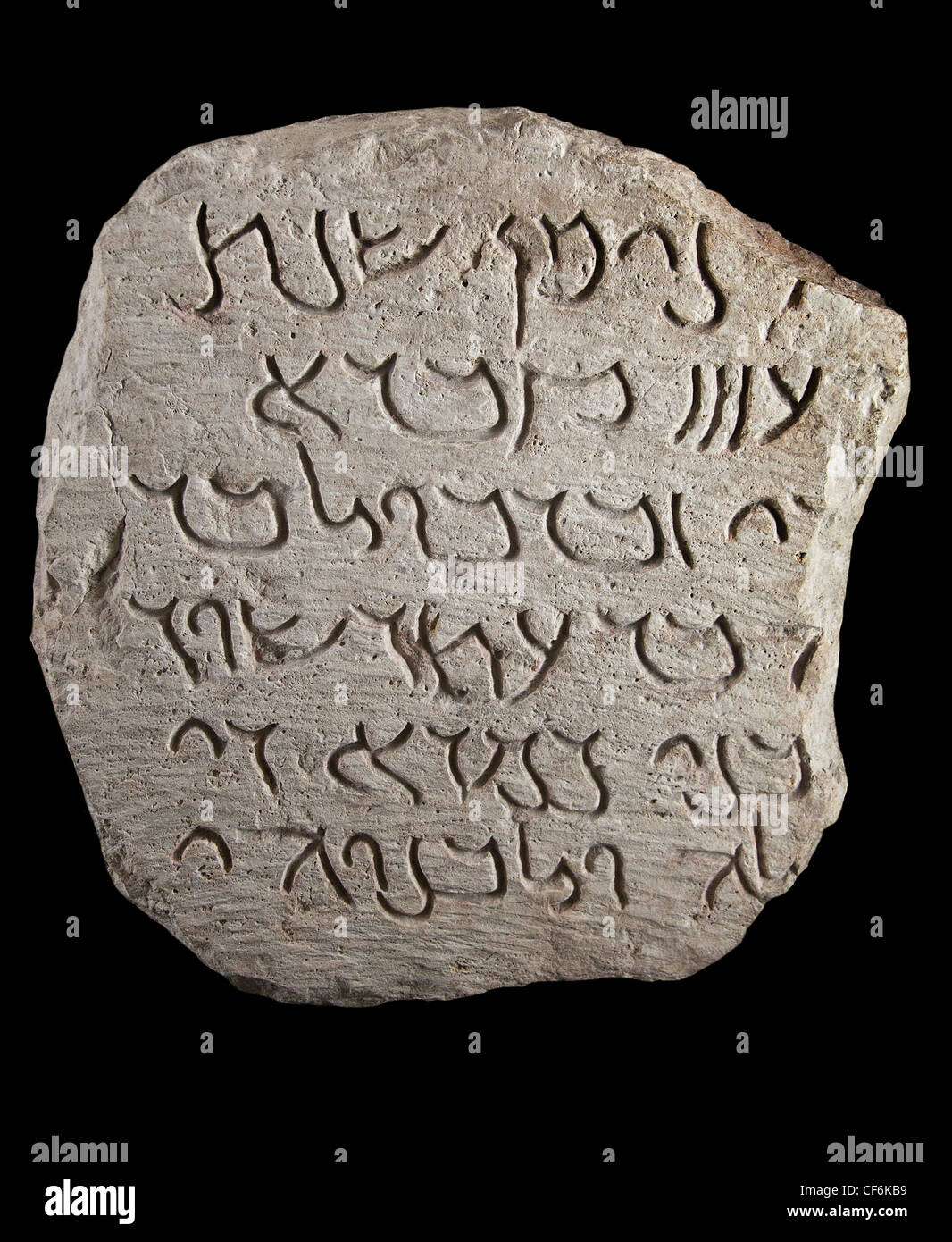 Slab bearing registration year funeral Tadmor Palmyra Syria 4 BC inscription the month of Nisan in the year 308 - Stock Image