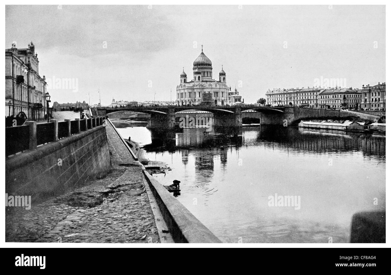 1926 Soviet Russian Capital Cathedral  Kamenni Bridge Soviet Russian Government Kremlin  Second now demolished spanning - Stock Image