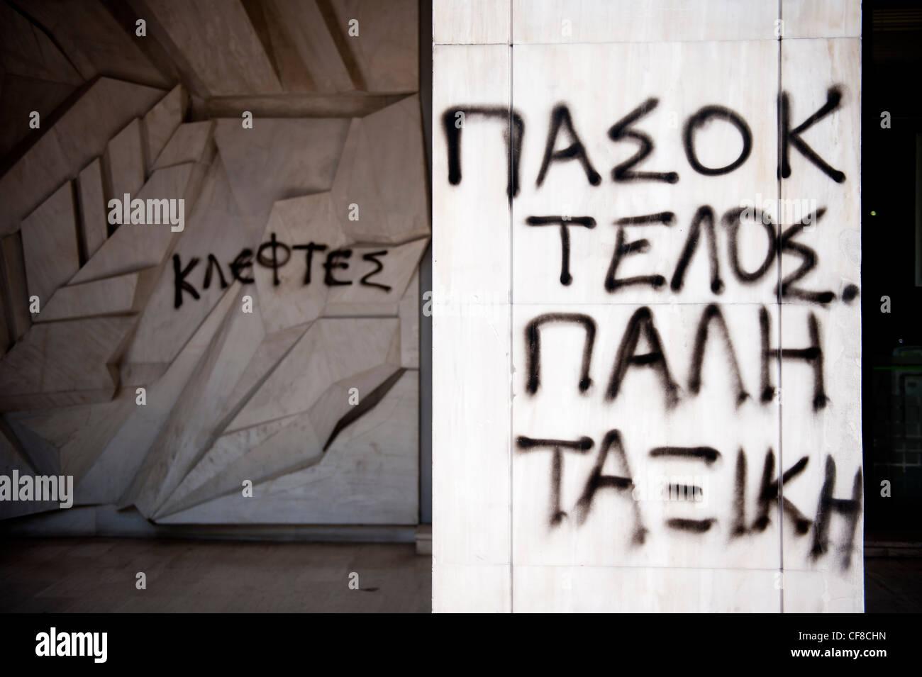 Graffiti in Athens, Greece writes: End of PASOK, class war - Stock Image