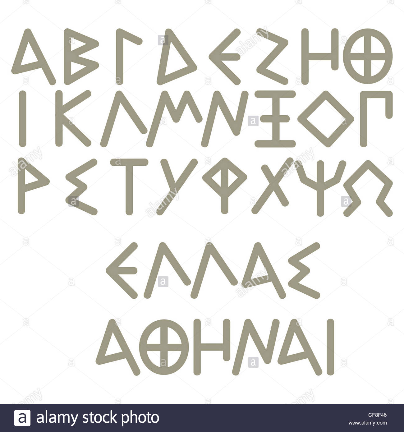 Modern Greek Alphabet in the Ancient Greek Style - Stock Image