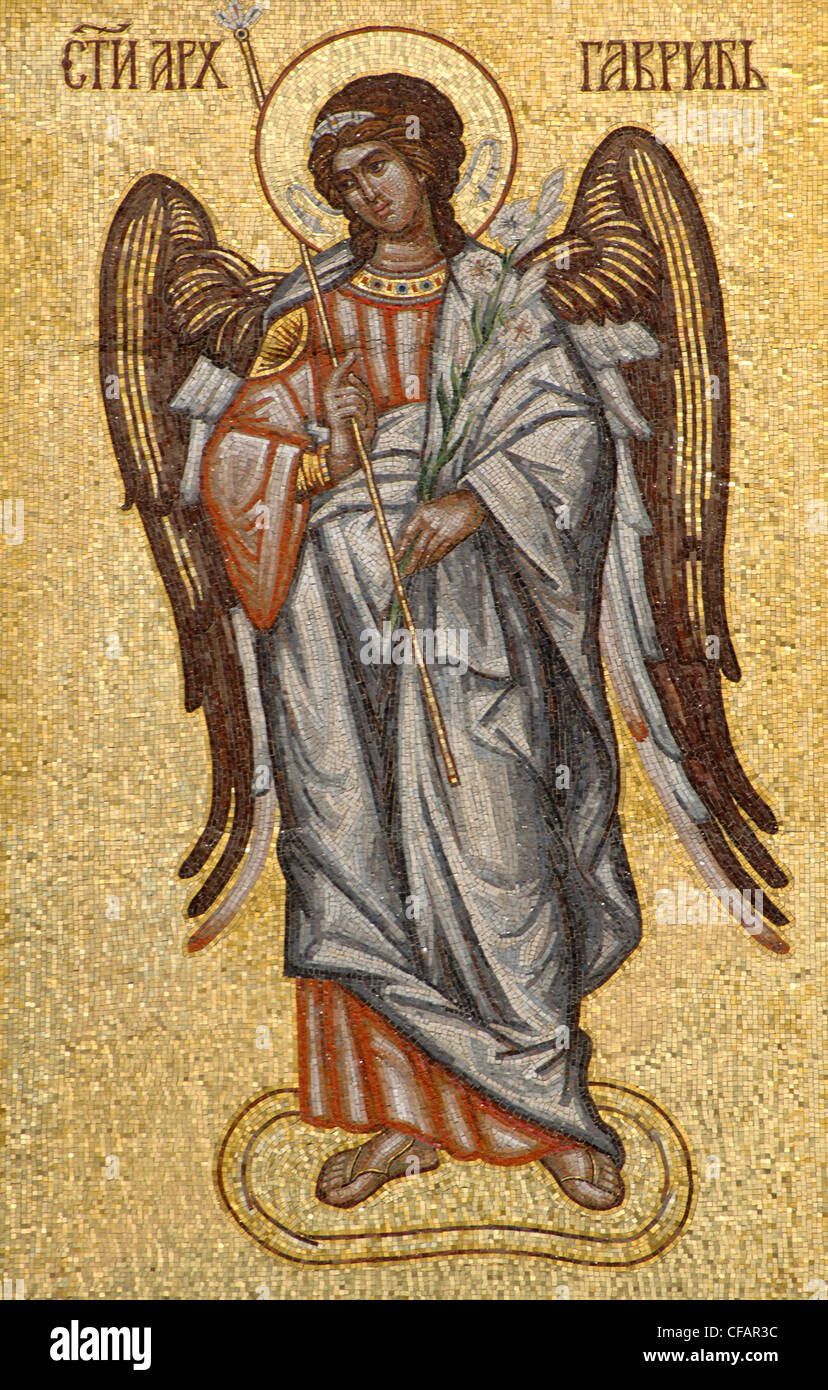 Angel on the front of the Orthodox Church Saborna Crkva. Belgrade. Republic of Serbia. - Stock Image