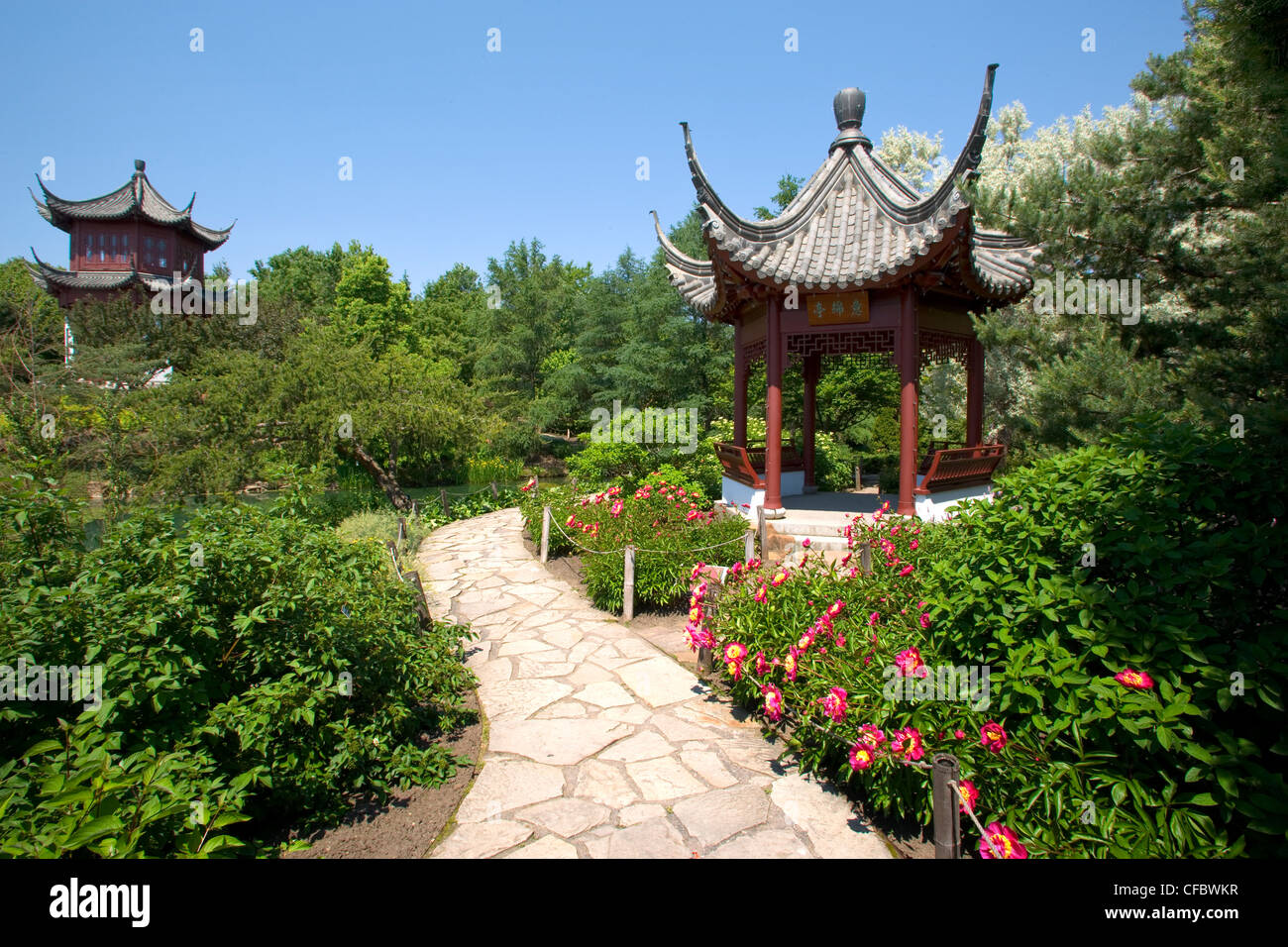 Pagoda in the Chinese Garden at the Montreal Botanic Gardens, Montreal, Quebec, Canada. - Stock Image