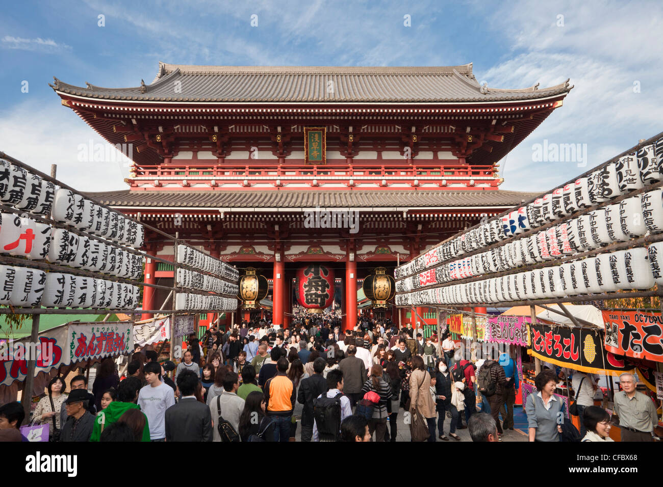 Japan, Asia, Tokyo, city, Asakusa, District, Sensoji, Temple, busy, crowd, entrance, famous, gate, lanterns, outside, - Stock Image