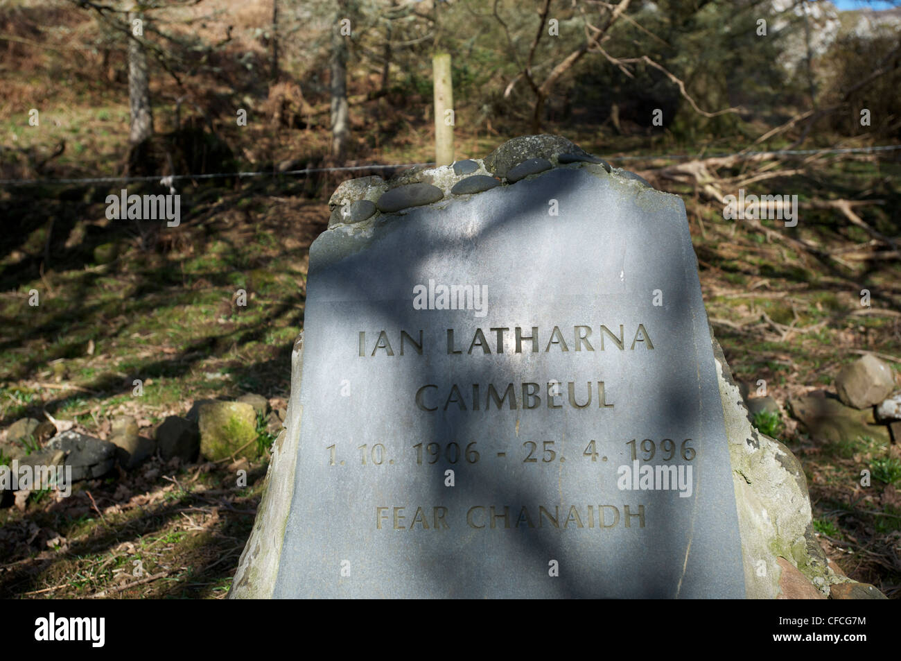 John Lorne Campbell's grave on the island of Canna. Inner Hebrides off the west coast of Scotland. - Stock Image