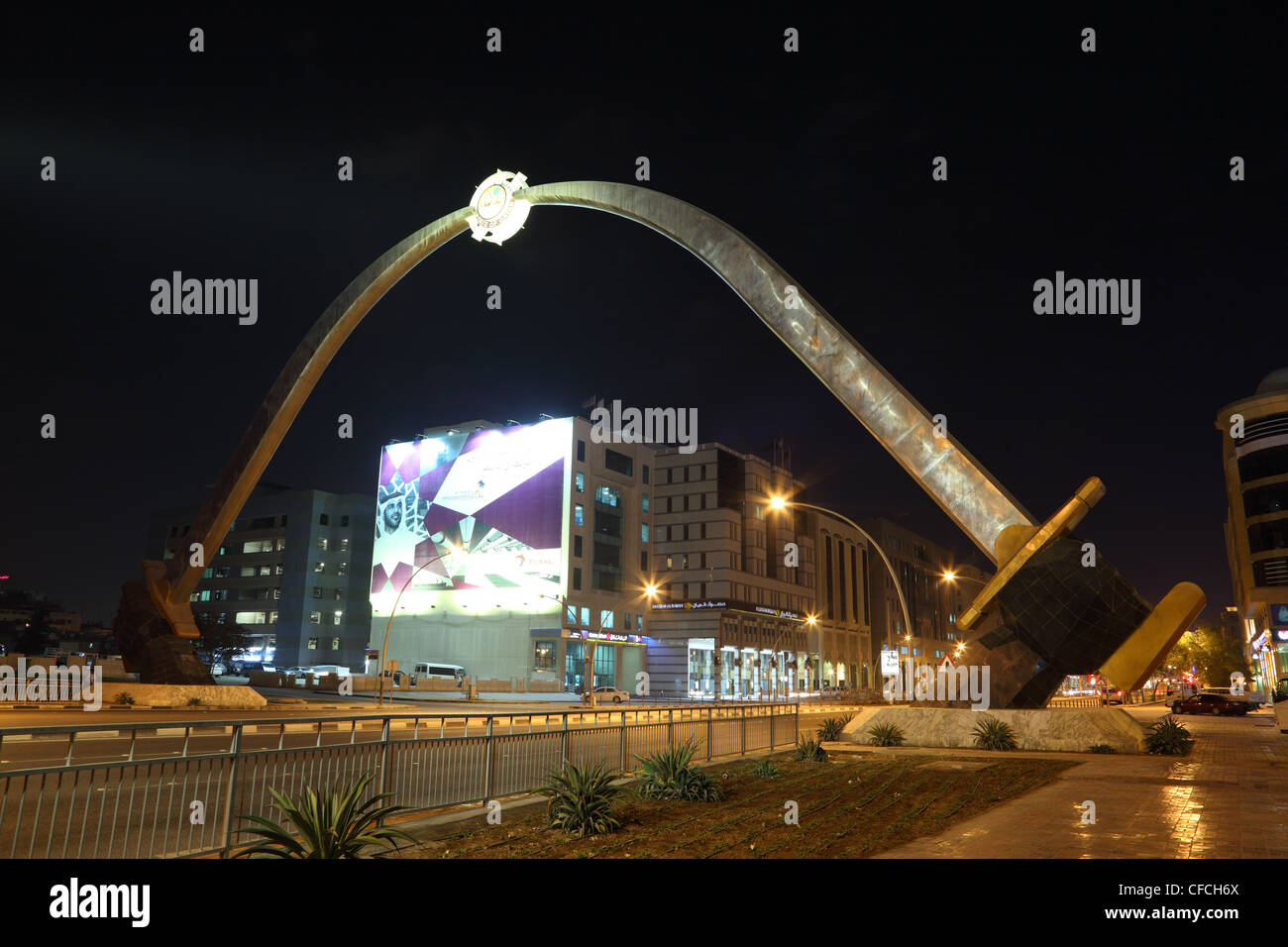 Arabic daggers monument in Doha, Qatar. - Stock Image