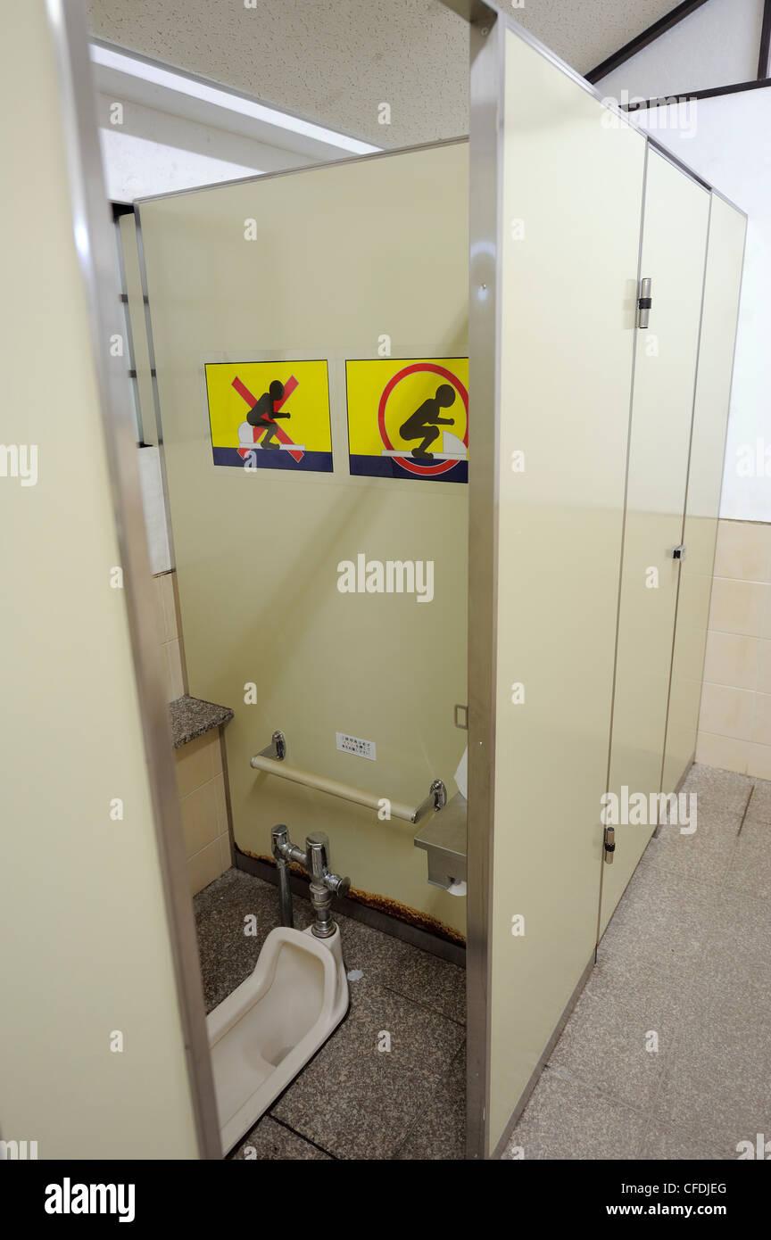 Japan Style Toilet Stock Photos & Japan Style Toilet Stock Images ...