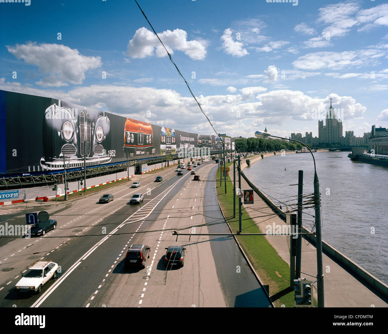View on billboards and street along river Moskva, Moscow, Russia, Europe - Stock Image