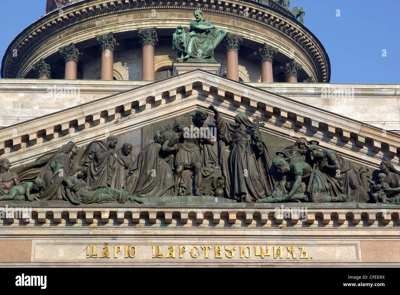 Russia. St. Petersburg. St. Isaac's Cathedral. Detail of the western facade. The inscription 'King of kings'. - Stock Image