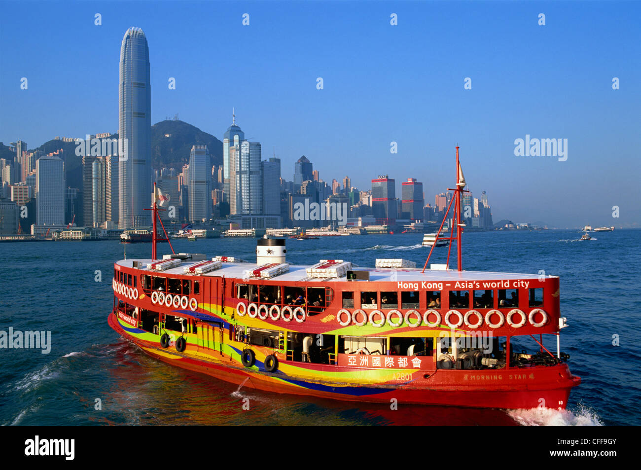 China, Hong Kong, Star Ferry and City Skyline - Stock Image
