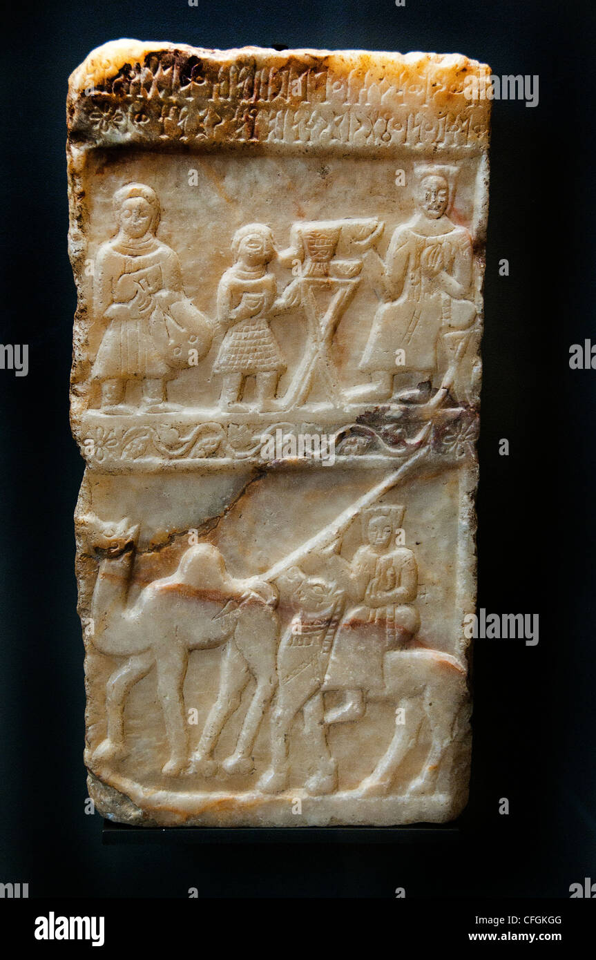 Tombstone ALABASTER 1- 3 century AD South Arabia - Stock Image