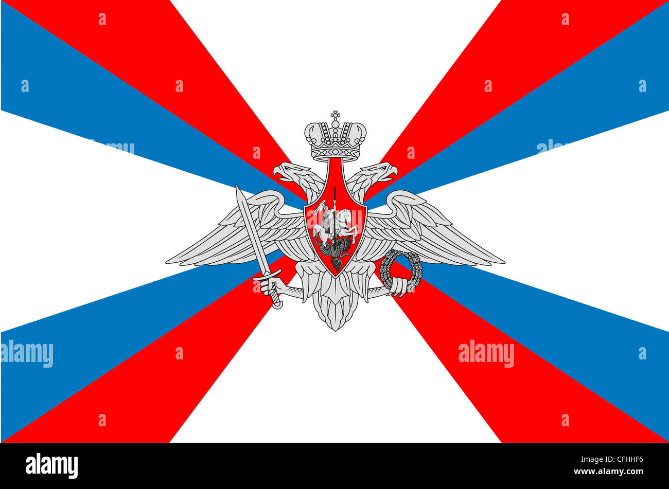 Flag of the Ministry of Defense of the Russian Federation. - Stock Image
