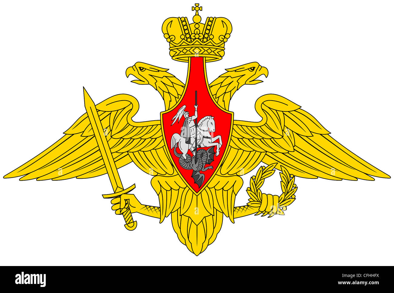 Coat of arms of the Ministry of Defense of the Russian Federation. - Stock Image