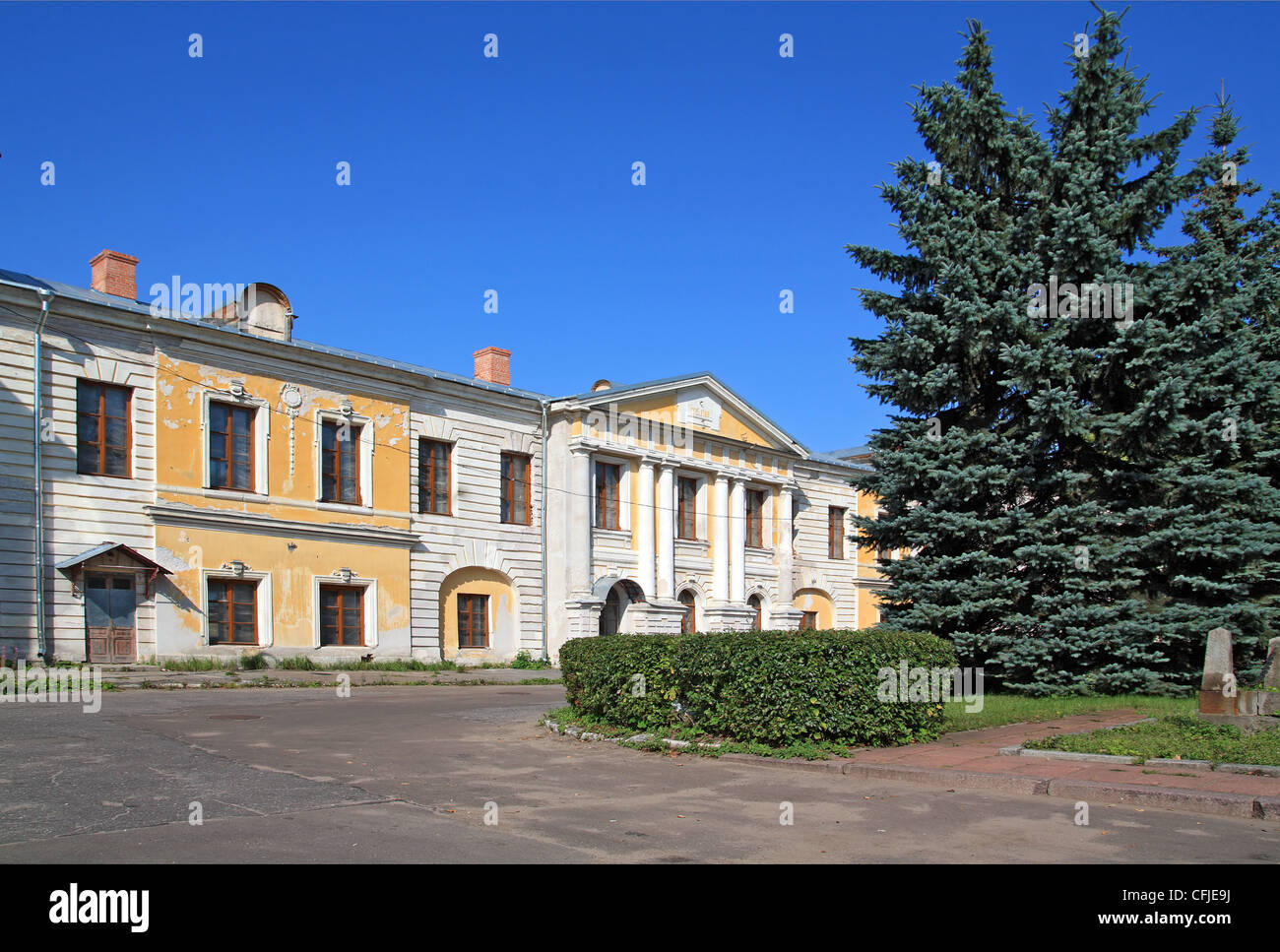 town park near old-time building - Stock Image