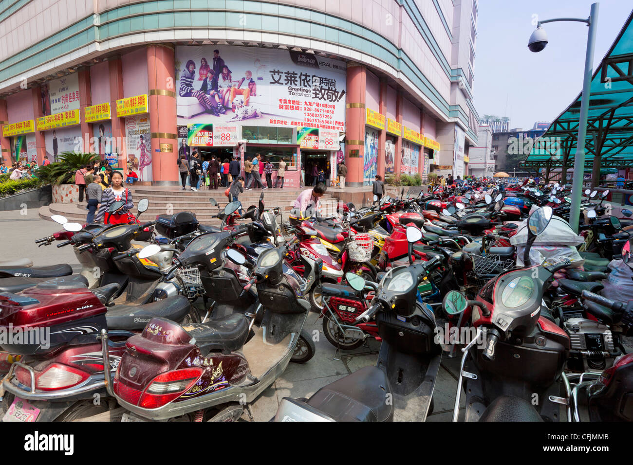 City centre scooters, Chengdu, Sichuan province, China, Asia - Stock Image