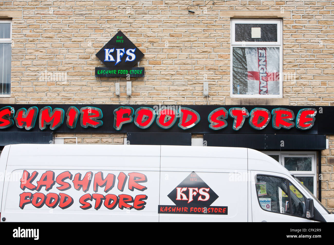 Asian Food Store West London